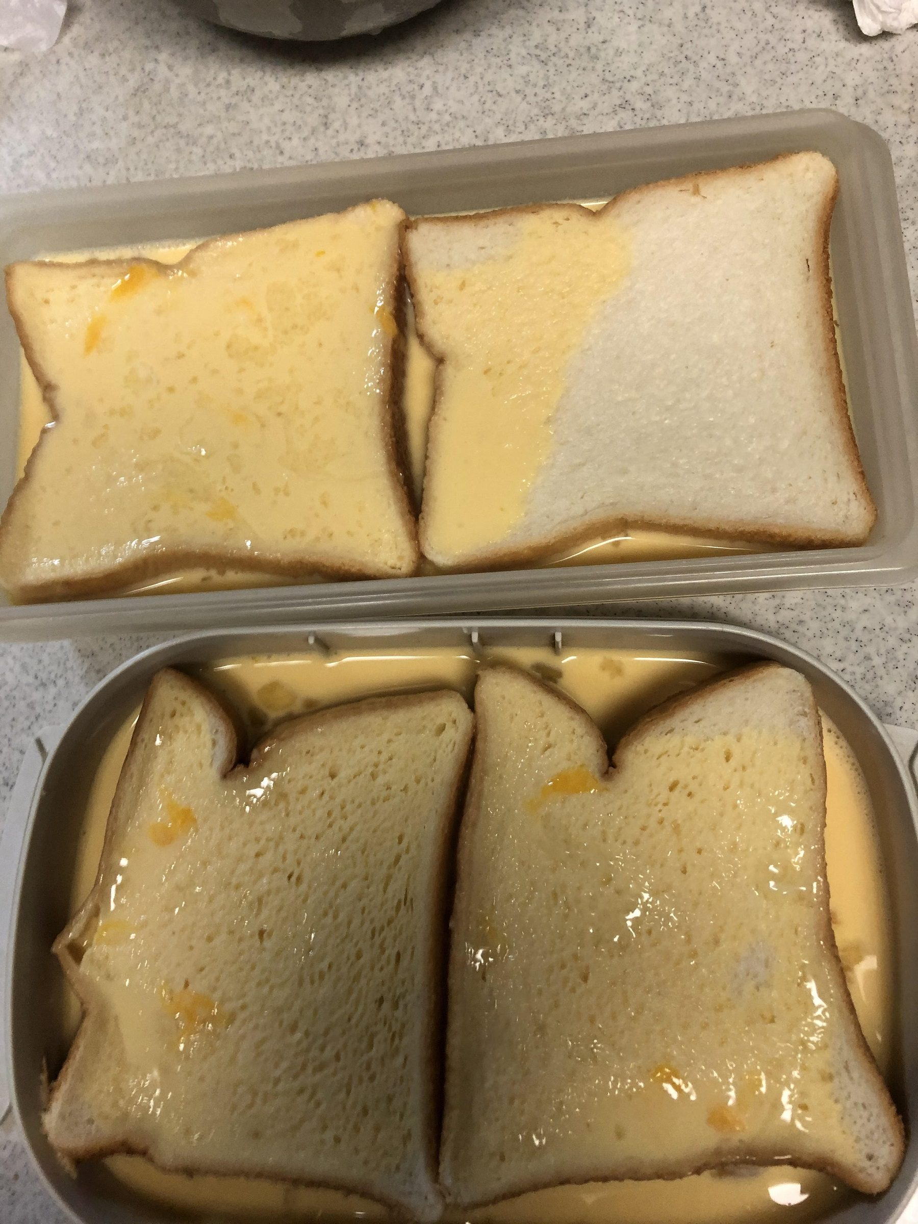 ATU フレンチトースト 仕込み